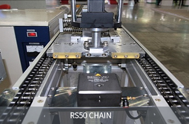 RS50 chain conveyor